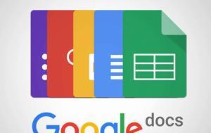 Φωνητική, Google Docs, fonitiki, Google Docs