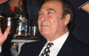 Τόλης Βοσκόπουλος, tolis voskopoulos