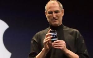 Τέσσερις, Jobs, Apple, tesseris, Jobs, Apple