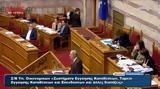 Κόντρα Καρρά - Κουρουμπλή, Βουλή - ΒΙΝΤΕΟ,kontra karra - kouroubli, vouli - vinteo