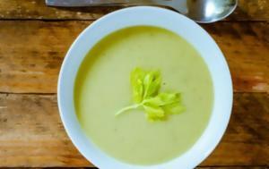 Μια υπέροχη ζεστή σούπα με σέλινο