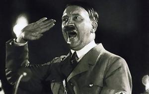 Αδόλφος Χίτλερ, adolfos chitler