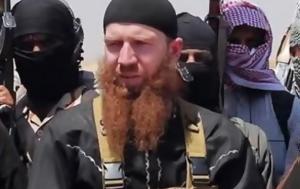 Ρόιτερ, Νεκρός, Αλ Σισάνι, Ισλαμικού Κράτους, roiter, nekros, al sisani, islamikou kratous