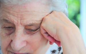 Yποψίες, Αλτσχάιμερ, Ypopsies, altschaimer