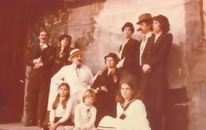 Πατρινού Καρναβαλιού -Το Οικογενειακό, Αθάνατοι, Γαϊτάκια, Άσπρο, patrinou karnavaliou -to oikogeneiako, athanatoi, gaitakia, aspro
