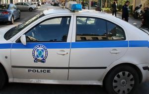 Ένοπλη, Θεσσαλονίκης, enopli, thessalonikis
