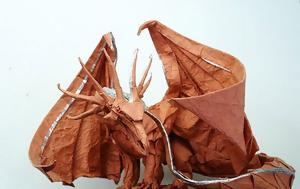 Ο απόλυτος άρχοντας του origami