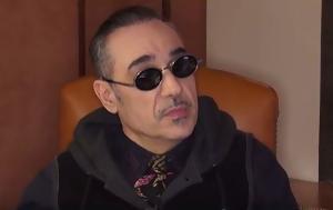 Σφακιανάκης, sfakianakis