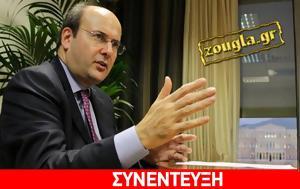 Χατζηδάκης, Είμαστε, ΣΥΡΙΖΑ, chatzidakis, eimaste, syriza