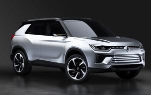 Μελλοντικό SUV, SsangYong, mellontiko SUV, SsangYong