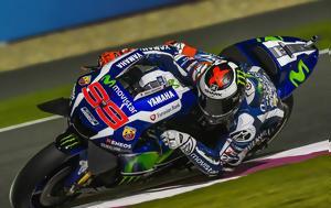 MotoGP, Qualifying - Qatar, Κυρίαρχος, Πρωταθλητής, MotoGP, Qualifying - Qatar, kyriarchos, protathlitis