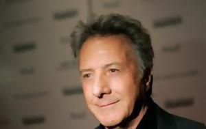 Δείτε, Dustin Hoffman, [photos], deite, Dustin Hoffman, [photos]