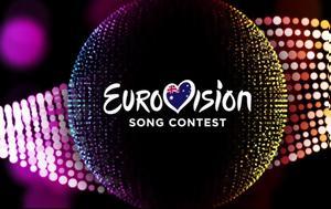 Eurovision, Επεκτείνεται, Ασία, Ωκεανία, Eurovision, epekteinetai, asia, okeania