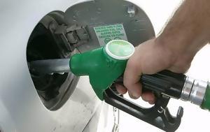 ''mπαραζ'' φορων σε βενζινη,  ρευμα και φυσικο αεριο...