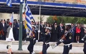 Παρέλαση, Δόκιμος, parelasi, dokimos