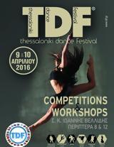 Thessaloniki Dance Festival 2016,