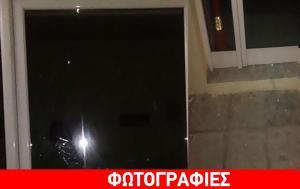 Εύβοια, Επίθεση, ΣΥΡΙΖΑ Κύμης - Αλιβερίου, evvoia, epithesi, syriza kymis - aliveriou