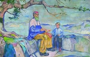 Βρέθηκε, Ιστορία, Edvard Munch, vrethike, istoria, Edvard Munch