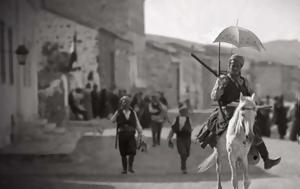O Φελίξ Σαρτιώ, Φώκαια, 1914, O felix sartio, fokaia, 1914