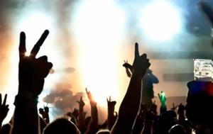 Γιατί πρέπει να φοράμε ωτοασπίδες στις συναυλίες