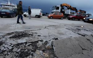 Κεφαλονιά, Σεισμική, 46 Ρίχτερ, Ληξούρι, kefalonia, seismiki, 46 richter, lixouri
