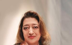Zaha Hadid, Ποια, Zaha Hadid, poia