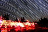 Πάτρα Αστροφωτογραφία –, Λέσχη Ηδυφώς,patra astrofotografia –, leschi idyfos
