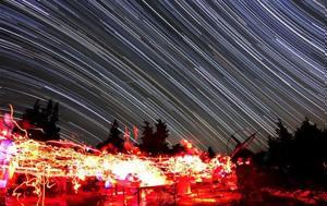 Πάτρα Αστροφωτογραφία –, Λέσχη Ηδυφώς, patra astrofotografia –, leschi idyfos