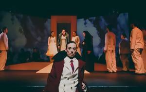 Μία, Διδώ, Αινείας, Opera Studio, ΔΗΠΕΘΕ Πάτρας, mia, dido, aineias, Opera Studio, dipethe patras