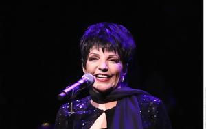 Δυσκολες, Liza Minnelli, Βρέθηκε, dyskoles, Liza Minnelli, vrethike