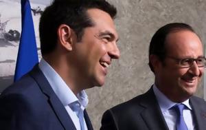 Εγώ, Ελλάδα, Τσίπρα, Ολάντ, ego, ellada, tsipra, olant