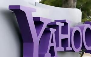 Yahoo, Daily Mail