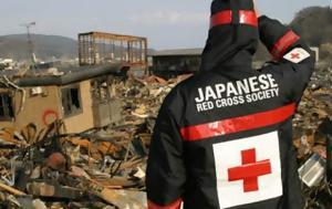 ΠΡΙΝ ΛΙΓΟ, Νέος σεισμός 74 Ρίχτερ, Ιαπωνία -Προειδοποίηση, prin ligo, neos seismos 74 richter, iaponia -proeidopoiisi