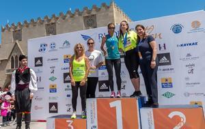 Μεγάλη, Roads, Rhodes Marathon 2016, megali, Roads, Rhodes Marathon 2016