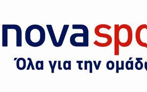 ΠΑΟΚ, Novasports, paok, Novasports