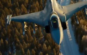 Δείτε, SAAB, F-16, Su-27, deite, SAAB, F-16, Su-27