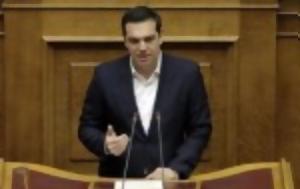 Τσίπρας, Ντελάλης, ΝΔ –, tsipras, ntelalis, nd –