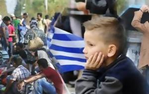 Έλληνες, Φτώχεια, ellines, ftocheia