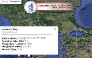 Σεισμική, 37 Ρίχτερ, Πάτρα - ΤΩΡΑ, seismiki, 37 richter, patra - tora