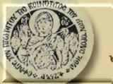 8303 - Επανέρχονται, Αγιορείτες, Θρησκευτικών, Αυτή, Φίλη,8303 - epanerchontai, agioreites, thriskeftikon, afti, fili