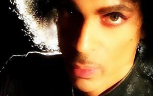 Νοσηλεύτηκε, Prince, [εικόνες], nosileftike, Prince, [eikones]