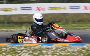 Έλληνας, Karting Academy Trophy, ellinas, Karting Academy Trophy