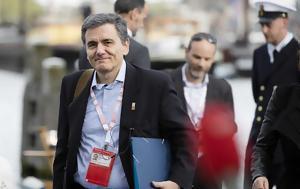 Τι υποστηριζει η κυβερνηση για την σημερινη προσεγγιση στο eurogroup