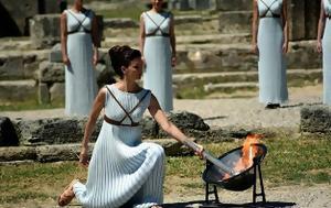 Αφή, Ολυμπιακής Φλόγας, ΑΥΤΟ, ΡΙΟ, afi, olybiakis flogas, avto, rio