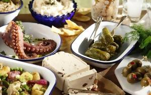 10 νηστίσιμα φαγητά,  πολύ νόστιμα & άκρως θρεπτικά