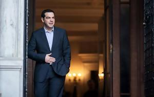 Αποκάλυψη Newsbomb, Τσίπρα, Μυτιλήνη, apokalypsi Newsbomb, tsipra, mytilini