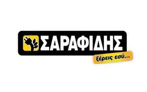 Νέο, Σαραφίδης, Ηλεκτρονική Αθηνών, neo, sarafidis, ilektroniki athinon