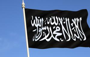 Ισλαμικού Κράτους, islamikou kratous