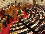 Βουλή, Live, Aσφαλιστικό,vouli, Live, Asfalistiko