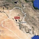 Ισλαμικό Κράτος,islamiko kratos